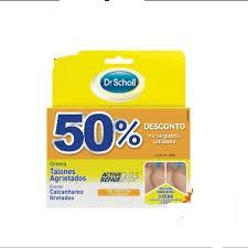 Scholl Creme Calcanhares Gretados K+ com DESCONTO 50% 2ª unidade